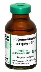 кофеин-бензонат натрия 20%